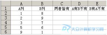 excel201403131711